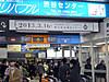 20130313_shibuya05
