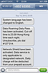 3_data_roaming