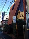 Hotel_suehiro01