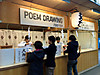 20140105_meiji_shrine02_2