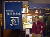 20140301_kanehira01
