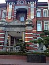 20141223_tokyo_station02