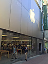 20150928_apple_shibuya