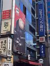 Citibank_shibuya01