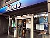 Citibank_shibuya02