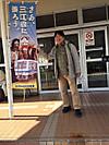 Iwami_kawamoto_station03