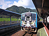 Iwami_kawamoto_station07