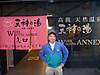 20121028_takatsuki