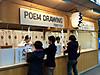 20140105_meiji_shrine02_2