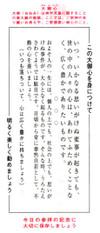 20140105_meiji_shrine04