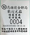 Qianjin_post_office03