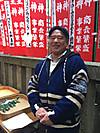 Fuji_sengen04
