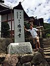 20170808_shinmei_tour01